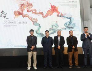 """《共同命运》发布 首部""""一带一路""""纪录片亮相威尼斯"""